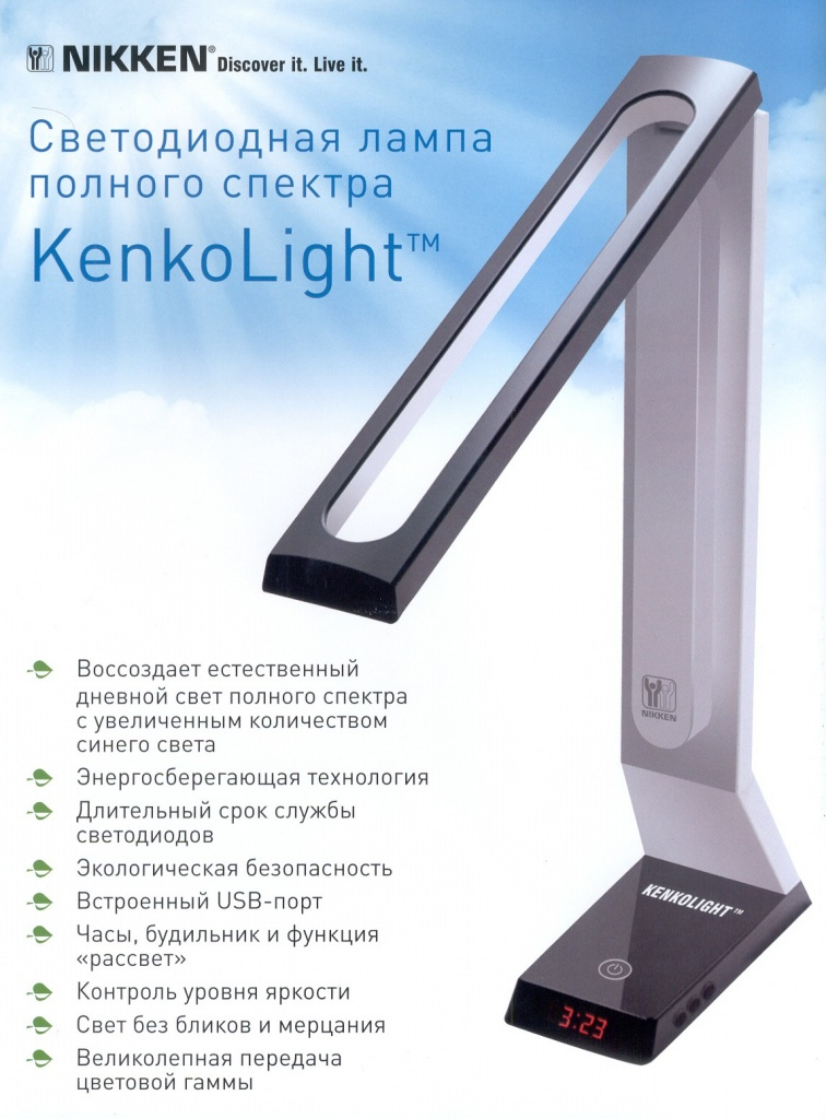 shop.ecoteco.ru.Kenko Light5.jpg
