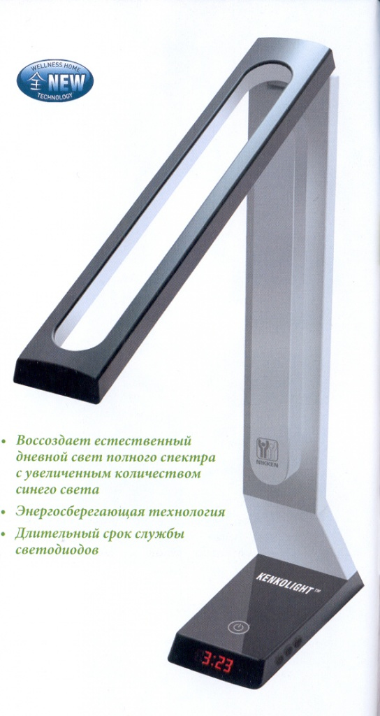 shop.ecoteco.ru.Kenko Light1.jpg