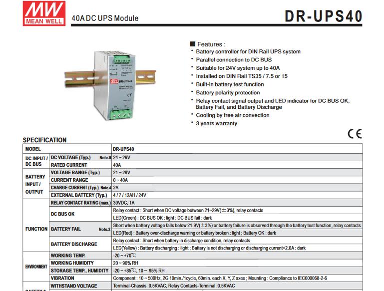 dr-UPS40-1.png